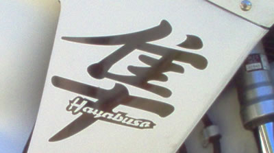 Single Hayabusa Decal 2 Colour